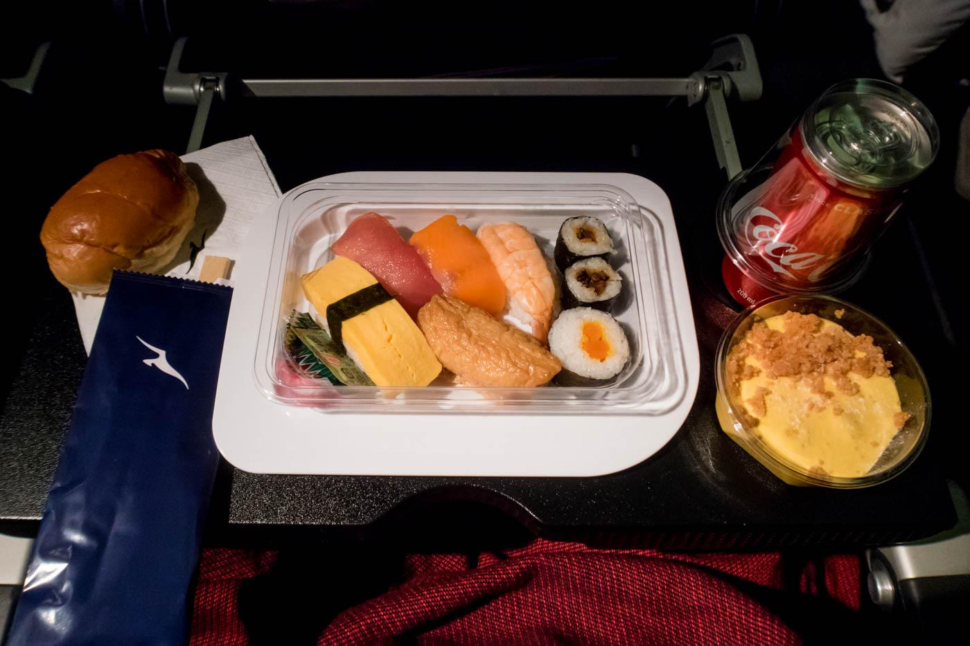Qantas Long-Haul Economy Class Meal
