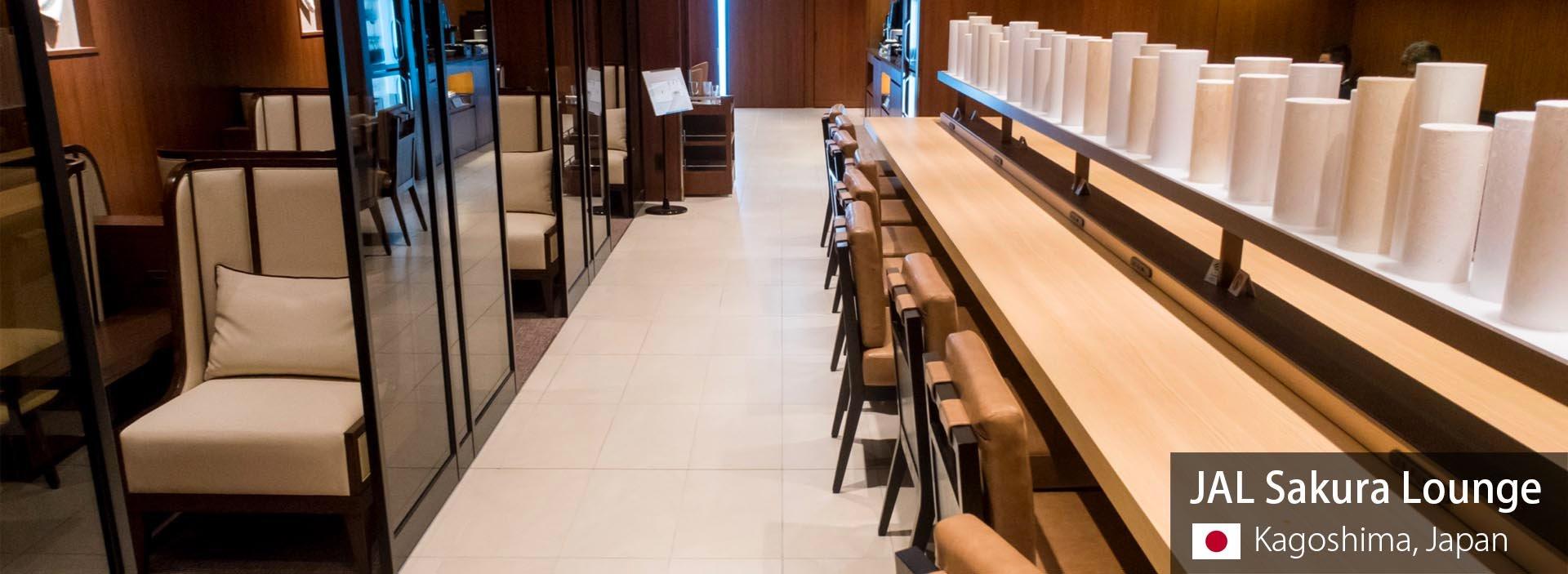 Review: JAL Sakura Lounge at Kagoshima