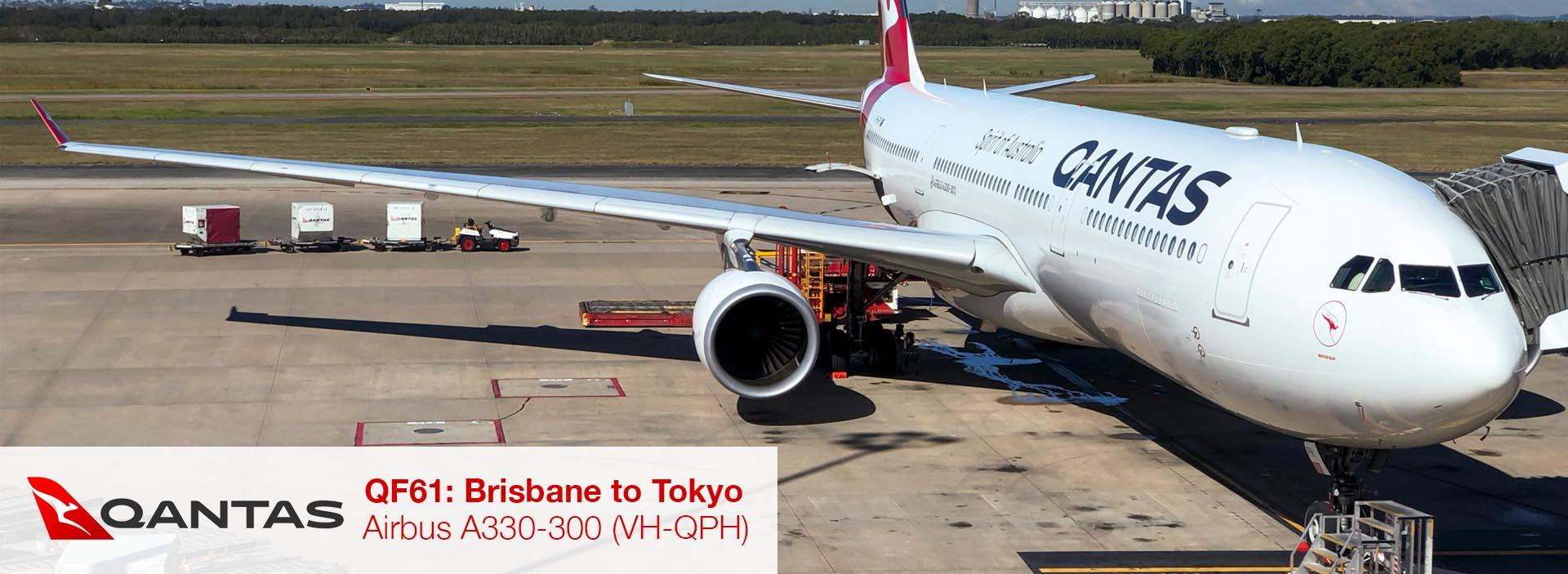 Flight Review: Qantas A330-300 Economy Class from Brisbane to Tokyo Narita