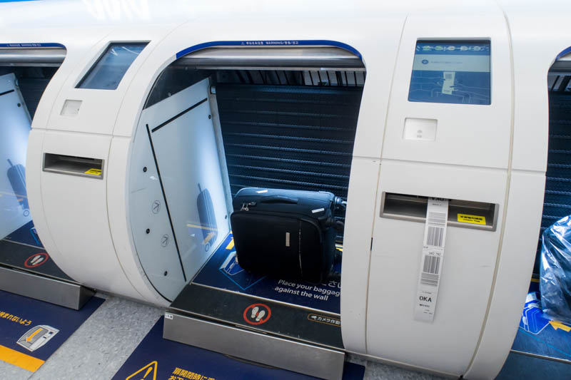 ANA Automated Baggage Check-in