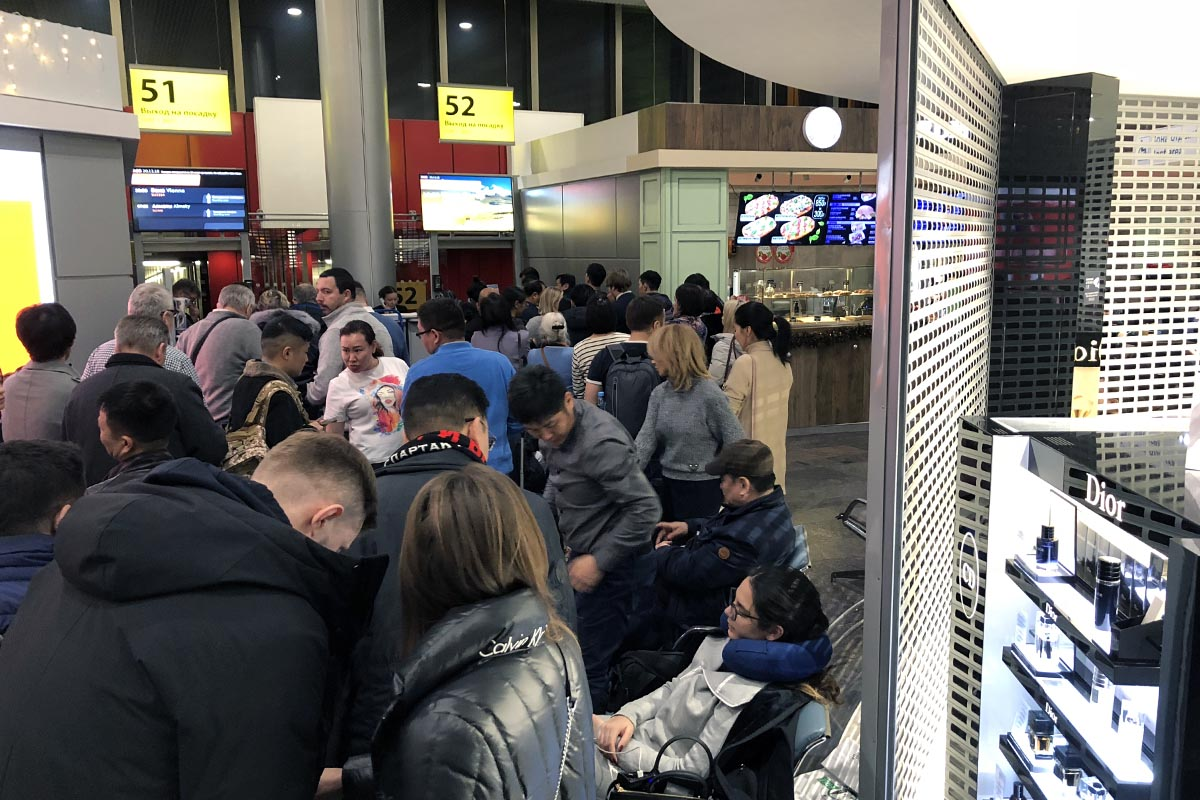Moscow Sheremetyevo Airport Gate Area