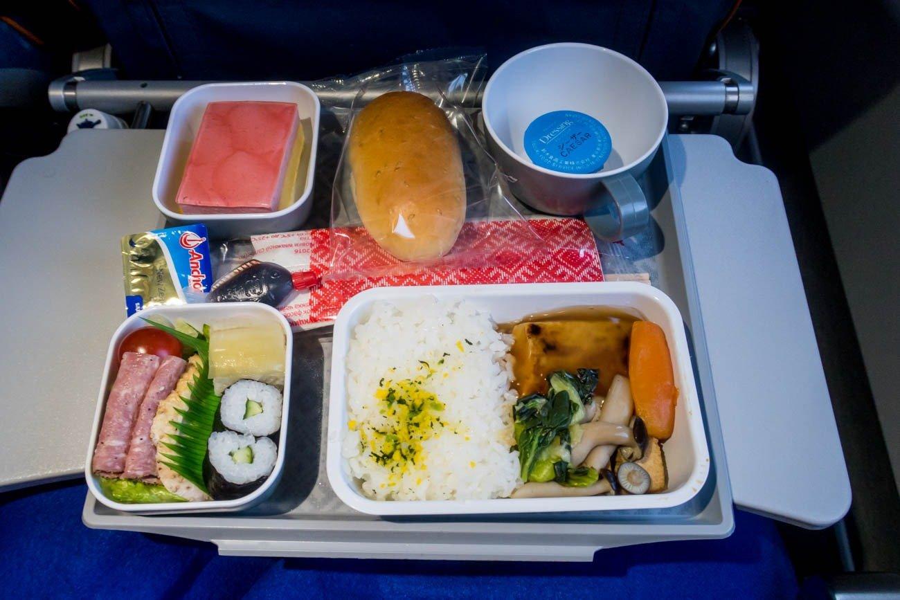 Aeroflot Economy Class Dinner