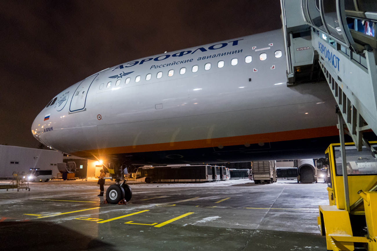 Aeroflot A330-300 at Moscow Sheremetyevo Airport