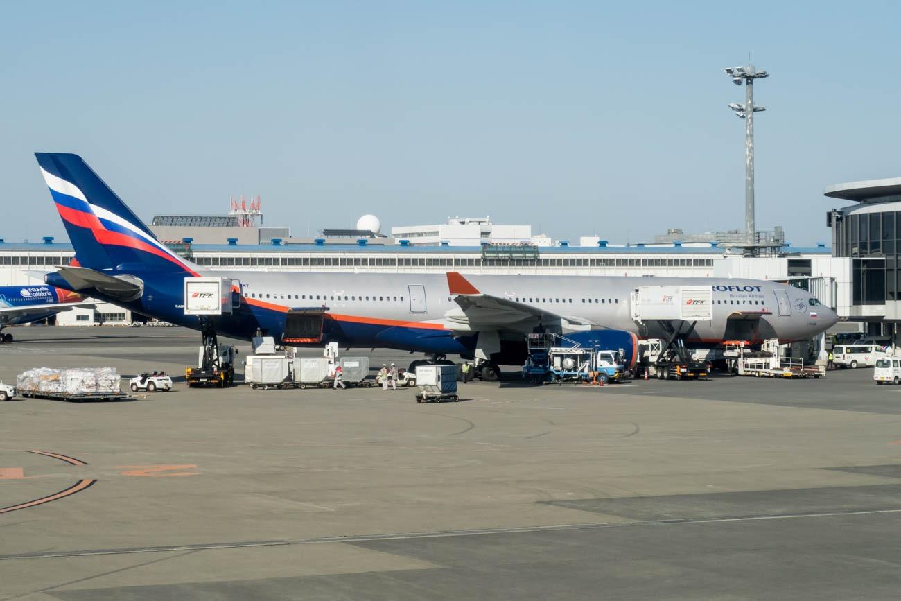 Aeroflot Airbus A330-300 at Tokyo Narita