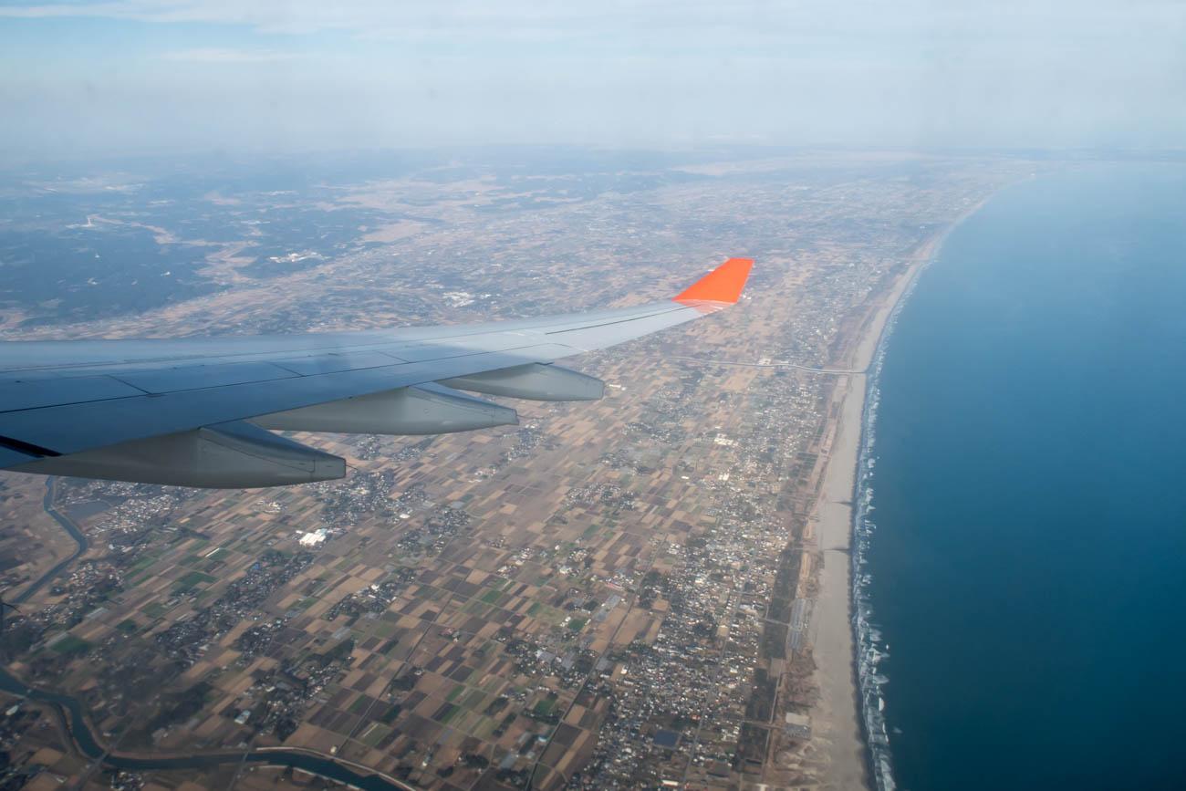 Aeroflot A330-300 Wing View