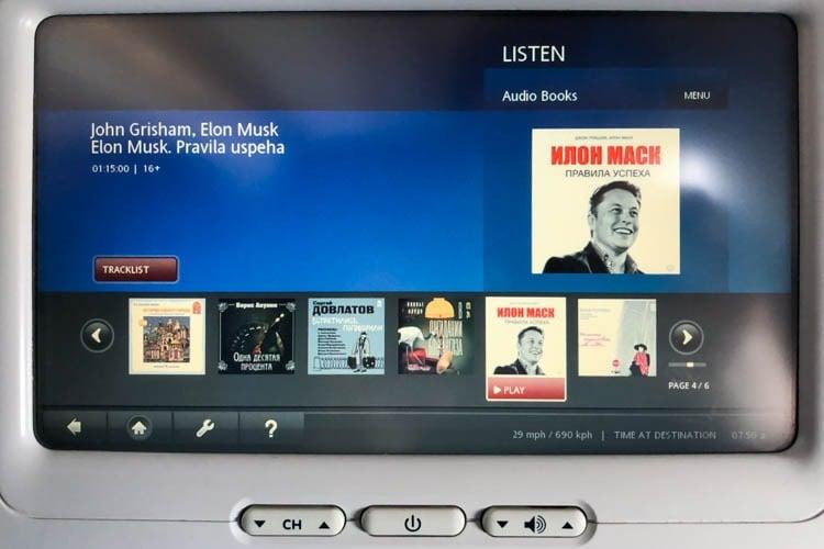 Aeroflot Audiobooks