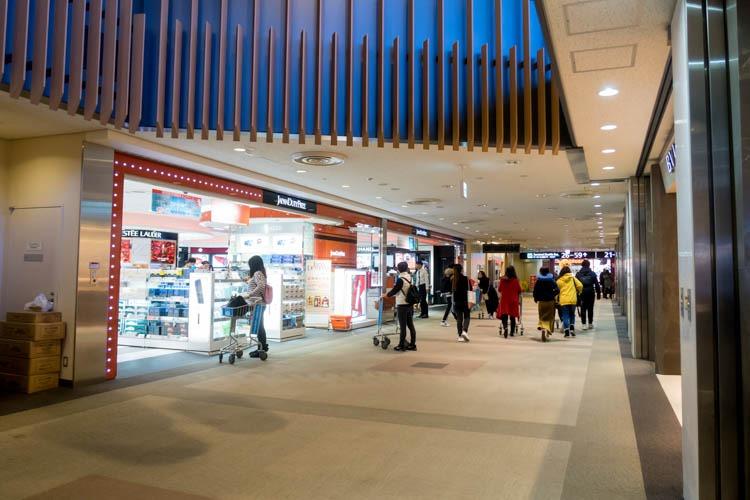 Narita Airport Terminal 1 Airside