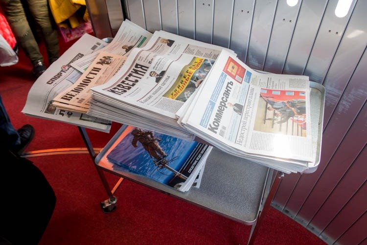 Newspapers Offered by Aeroflot