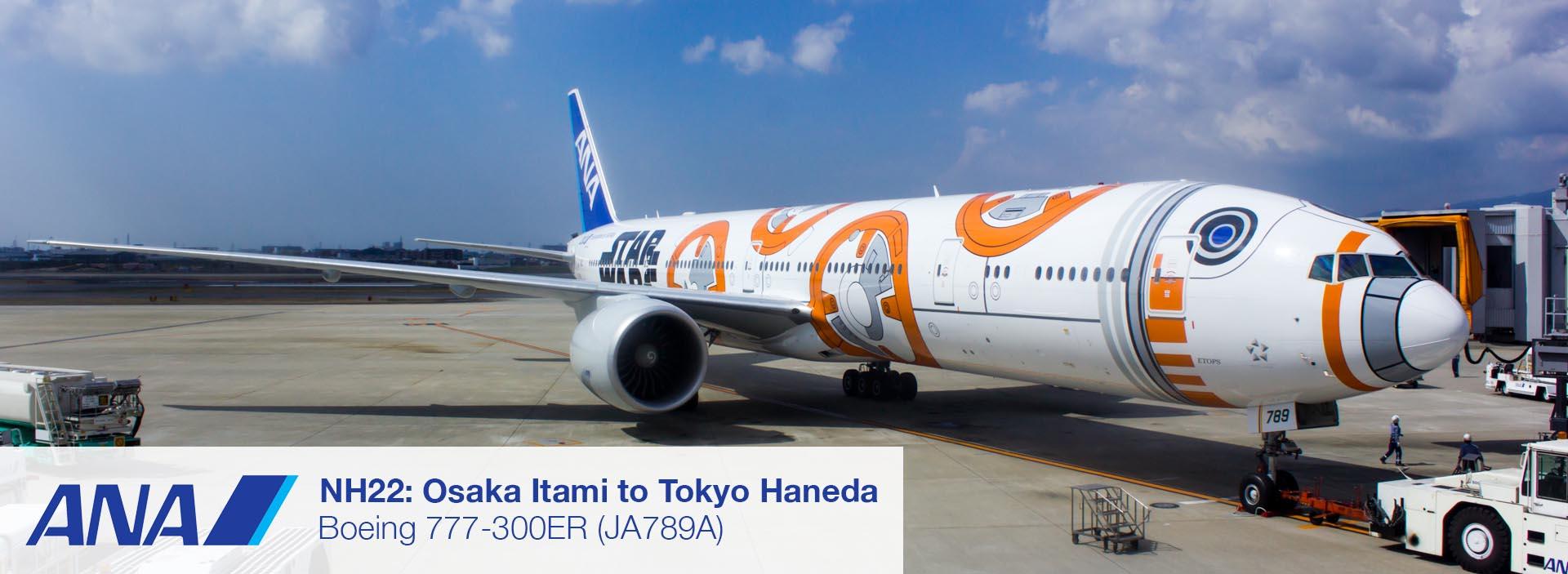 ANA 777-300ER Star Wars BB-8 Flight Review