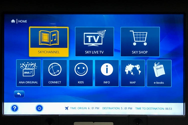 ANA 787-9 In-Flight Entertainment System