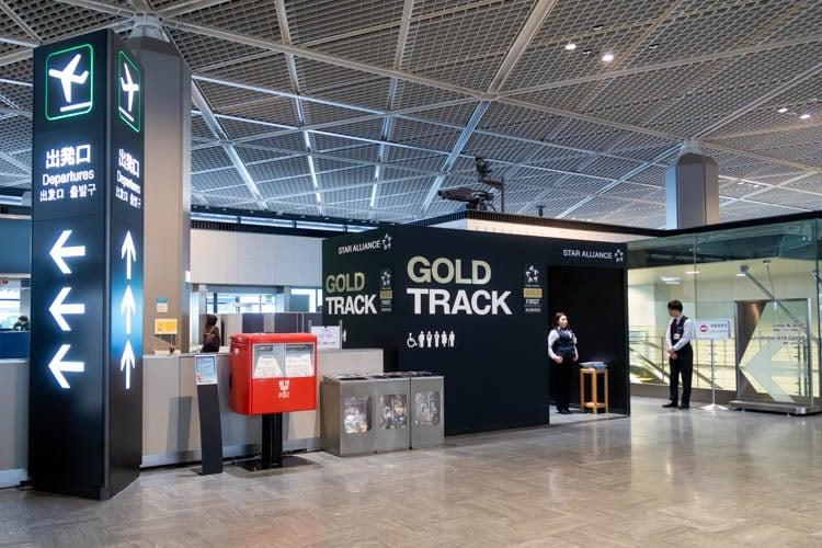 Narita Airport Terminal 1 Priority Security