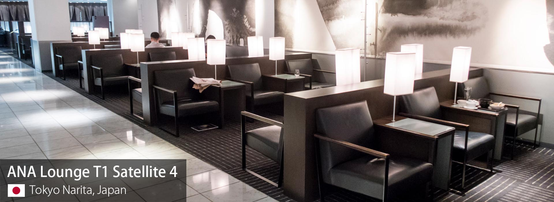 ANA Lounge Tokyo Narita (Terminal 1 Satellite 4) Review