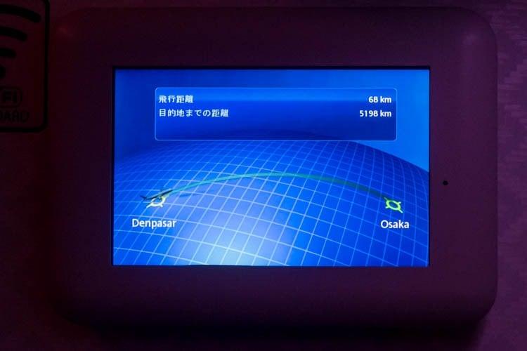Garuda Indonesia Flight 882 from Denpasar to Osaka