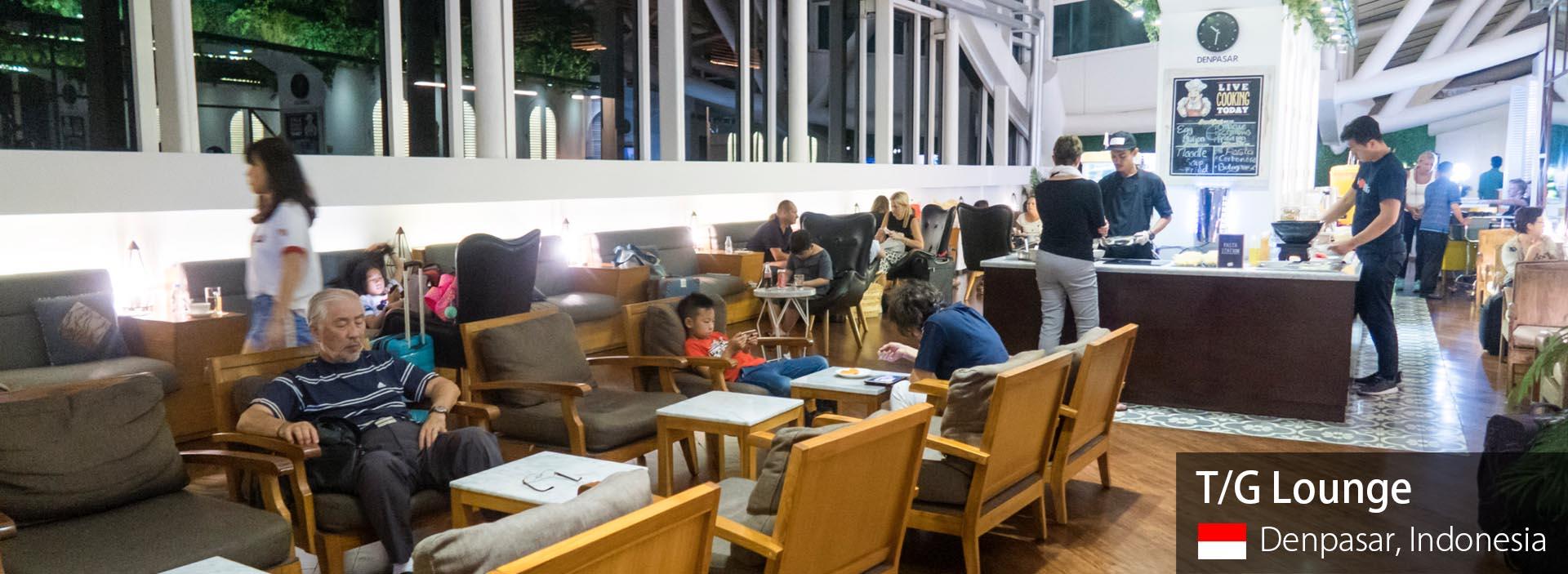 Review: T/G Lounge at Denpasar Bali Airport