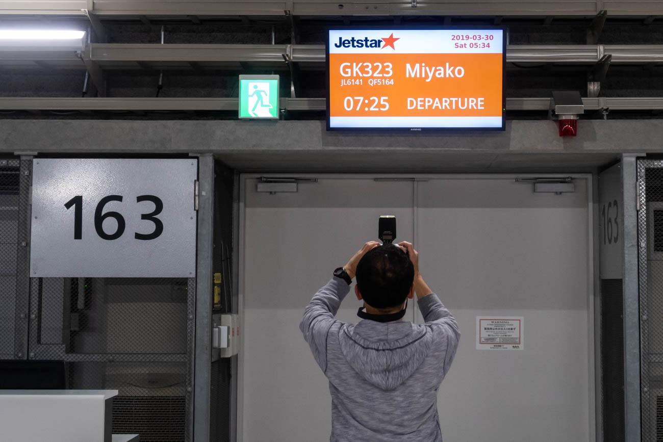 Flight GK323 to Miyako (Shimojishima)