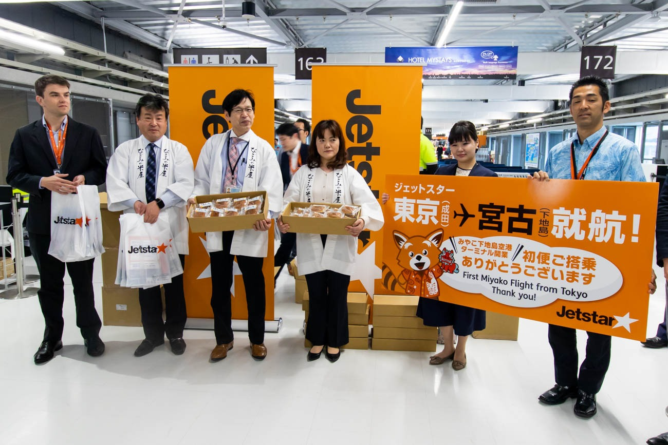 Jetstar Japan First Flight to Shimojishima Gifts