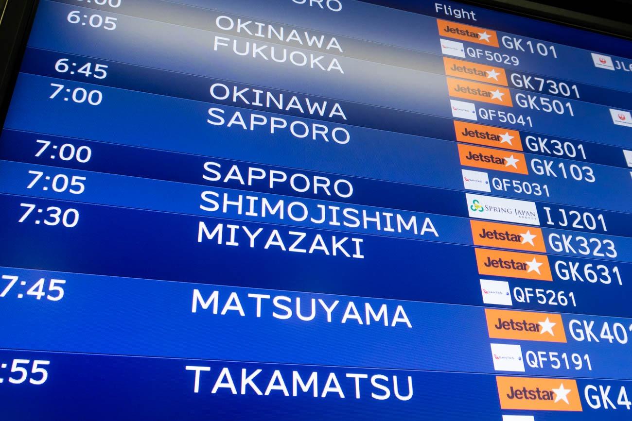 Narita Airport Terminal 3 Departures Board