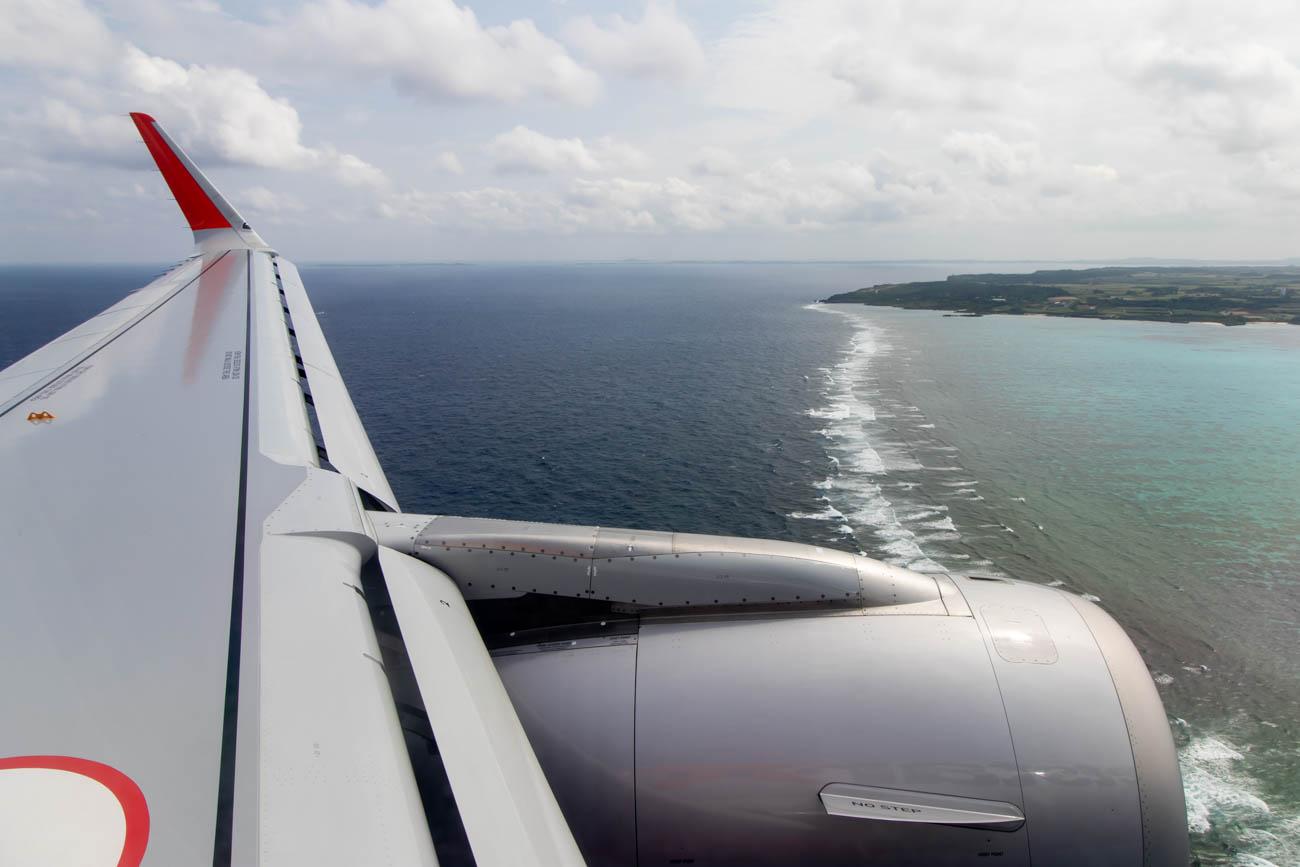 Approaching Shimojishima Airport