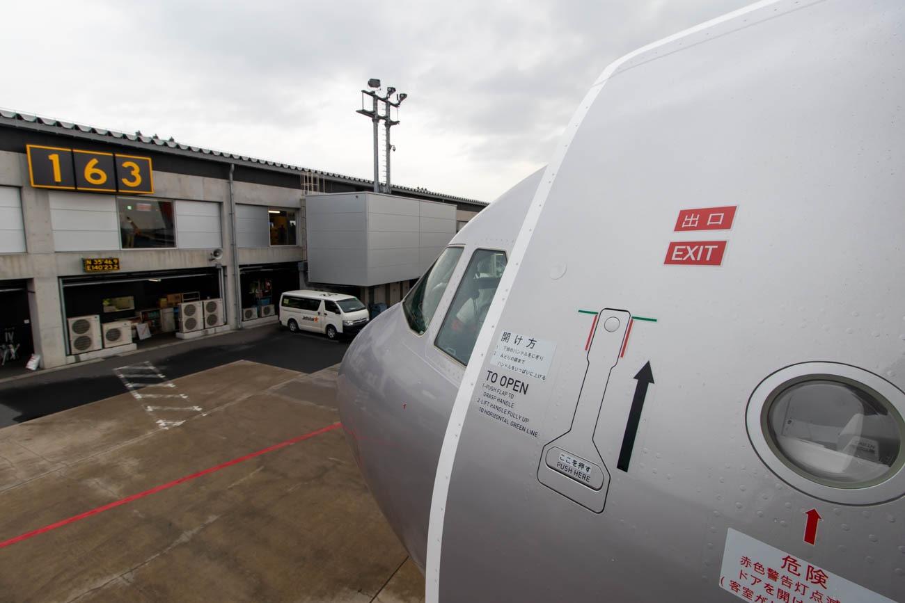 Jetstar Japan A320 from Narita to Shimojishima