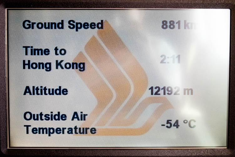 Singapore Airlines KrisWorld Flight Information