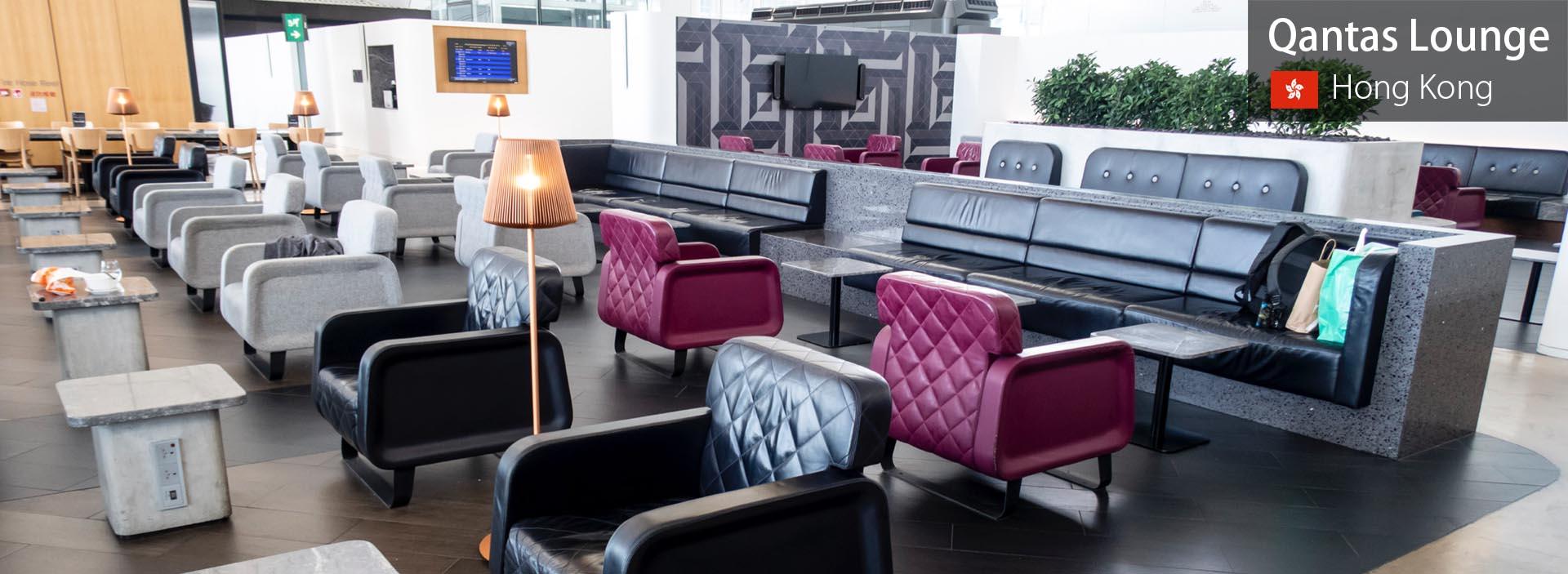 Review: The Qantas Hong Kong Lounge
