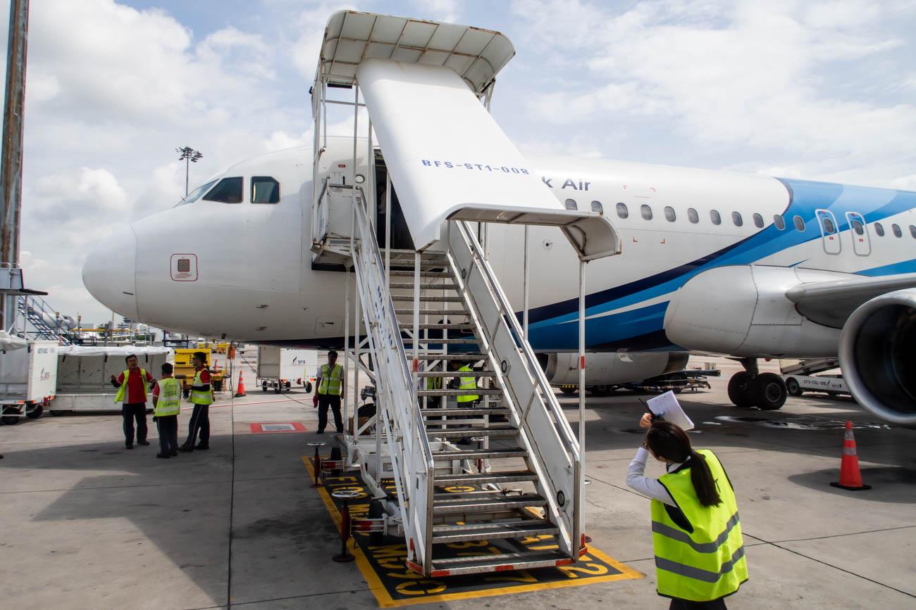 Bangkok Airways Airbus A320