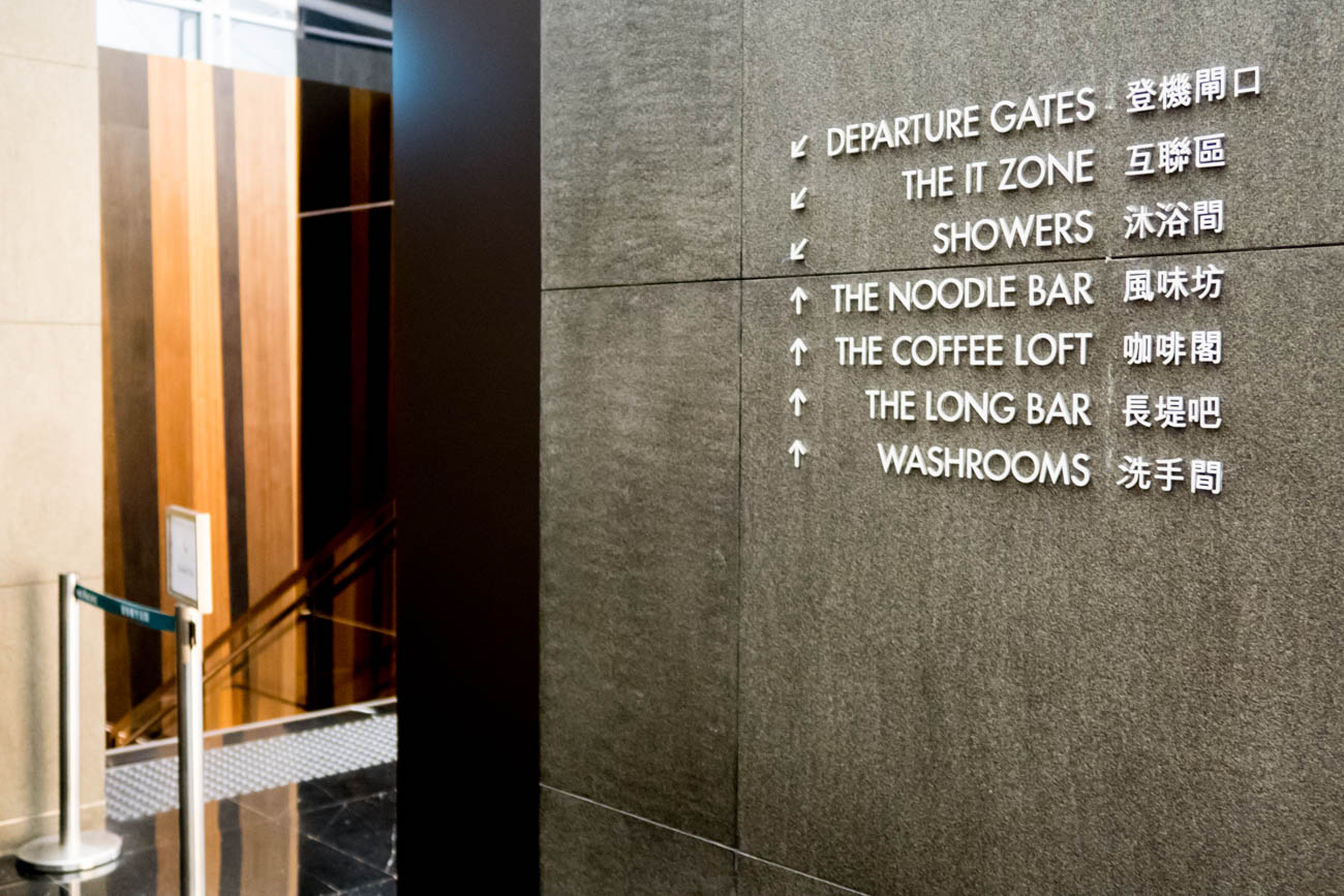 Cathay Pacific The Wing Business Lounge