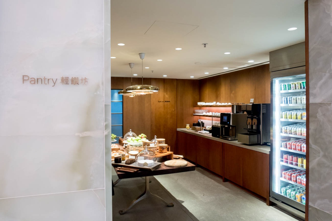 Cathay Pacific The Pier First Lounge The Pantry