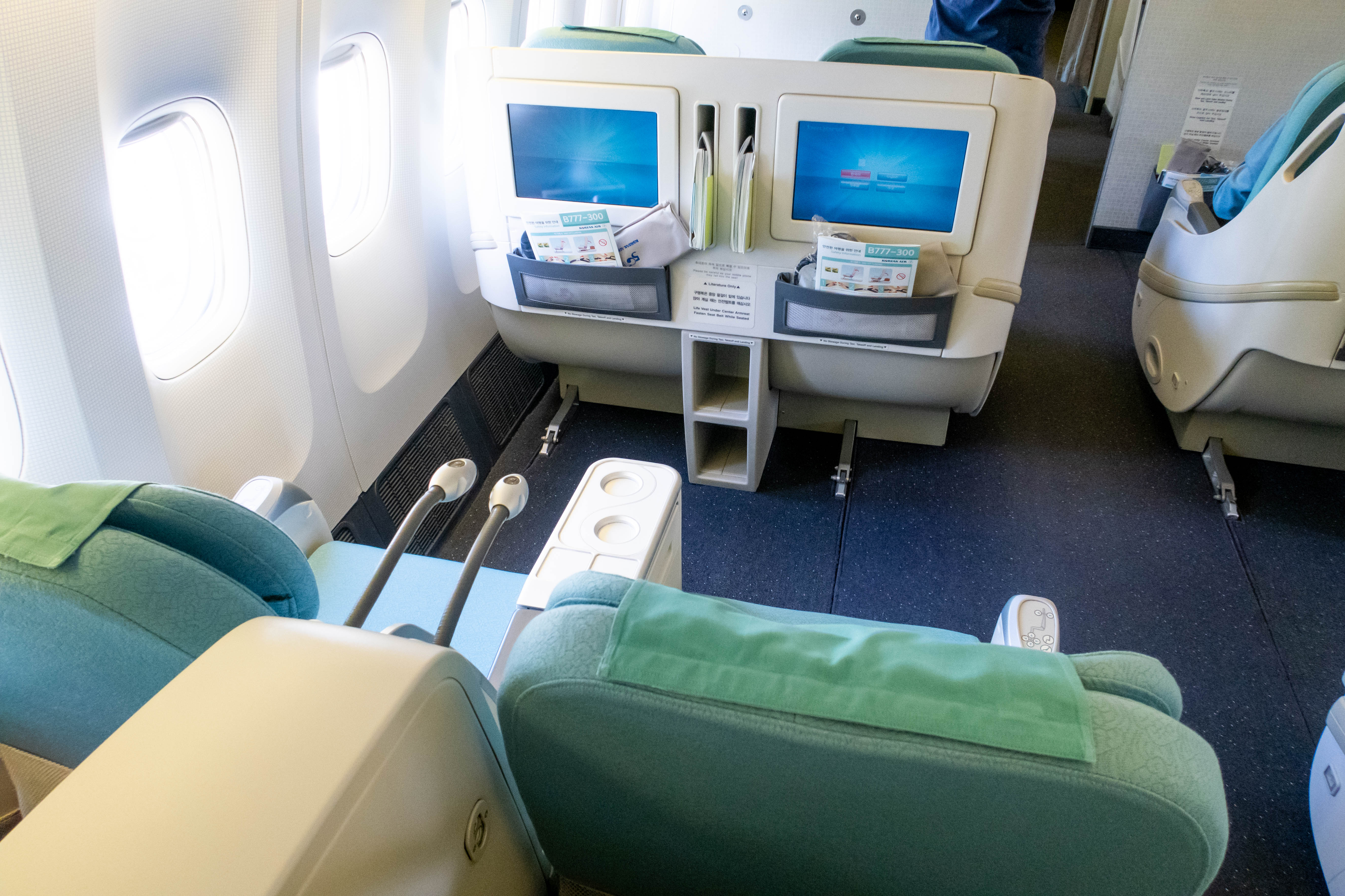 Review: Korean Air 777-300 Business Class from Seoul Incheon to Tokyo Narita