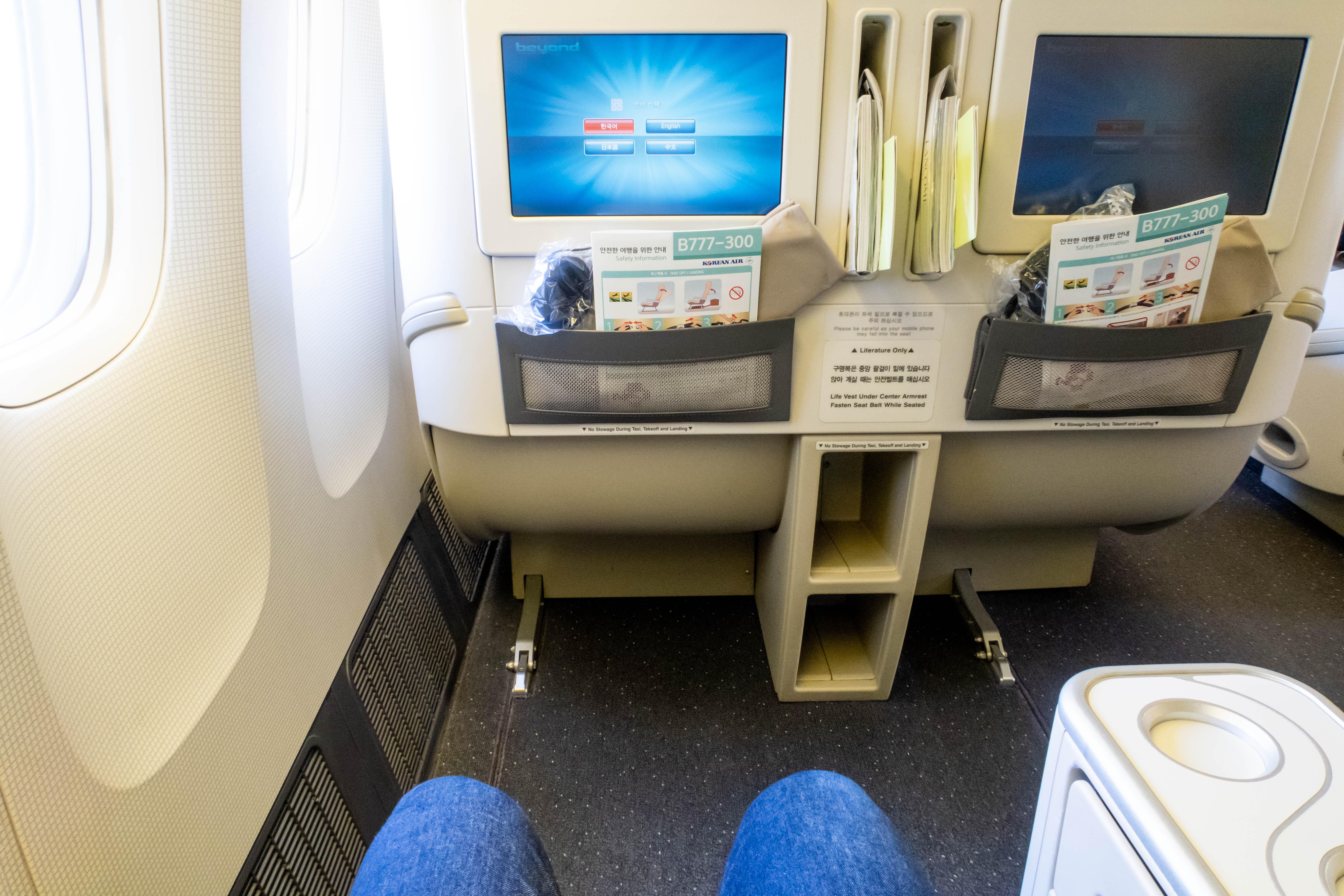 Korean Air Boeing 777-300 Business Class Legroom