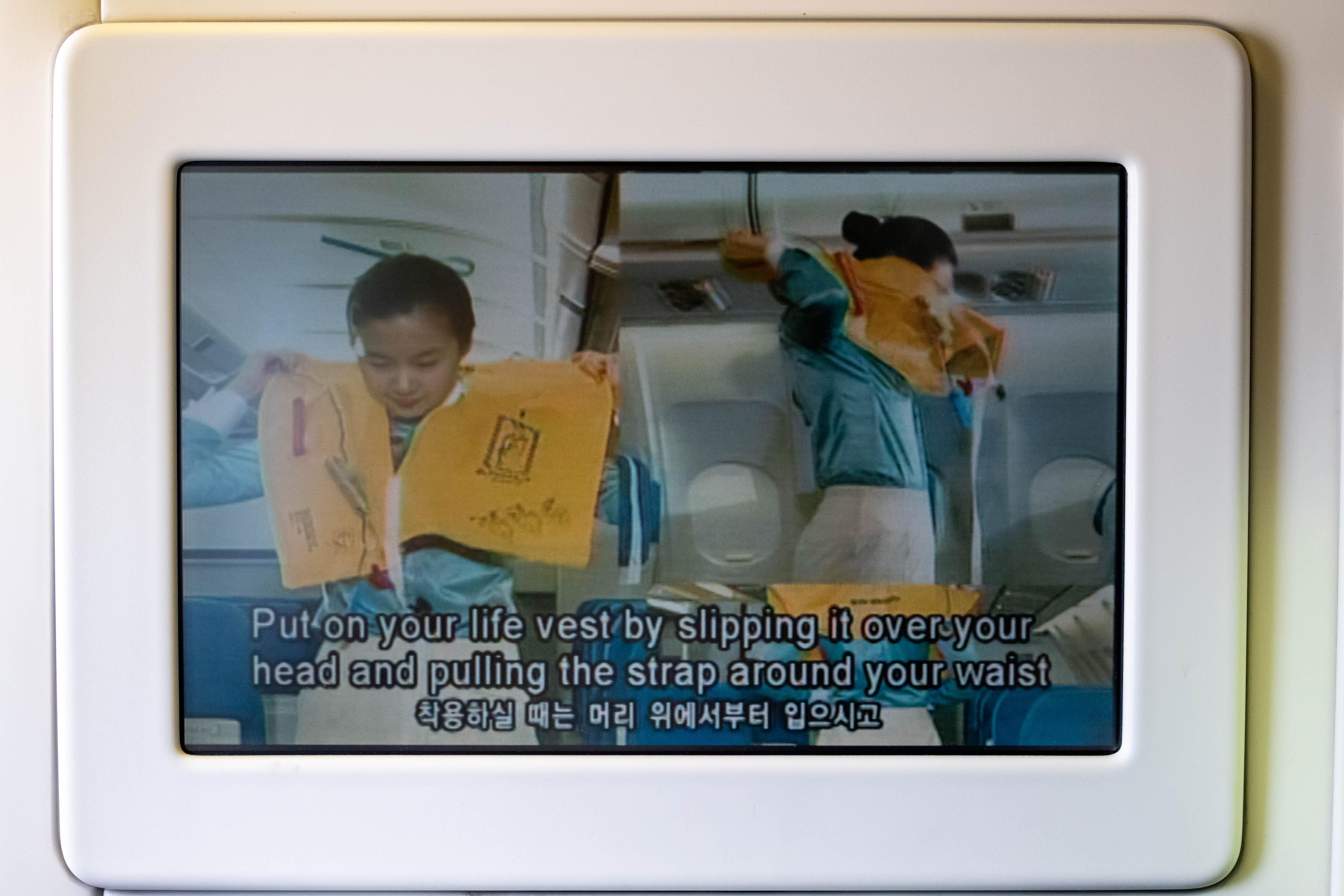 Korean Air Safety Video