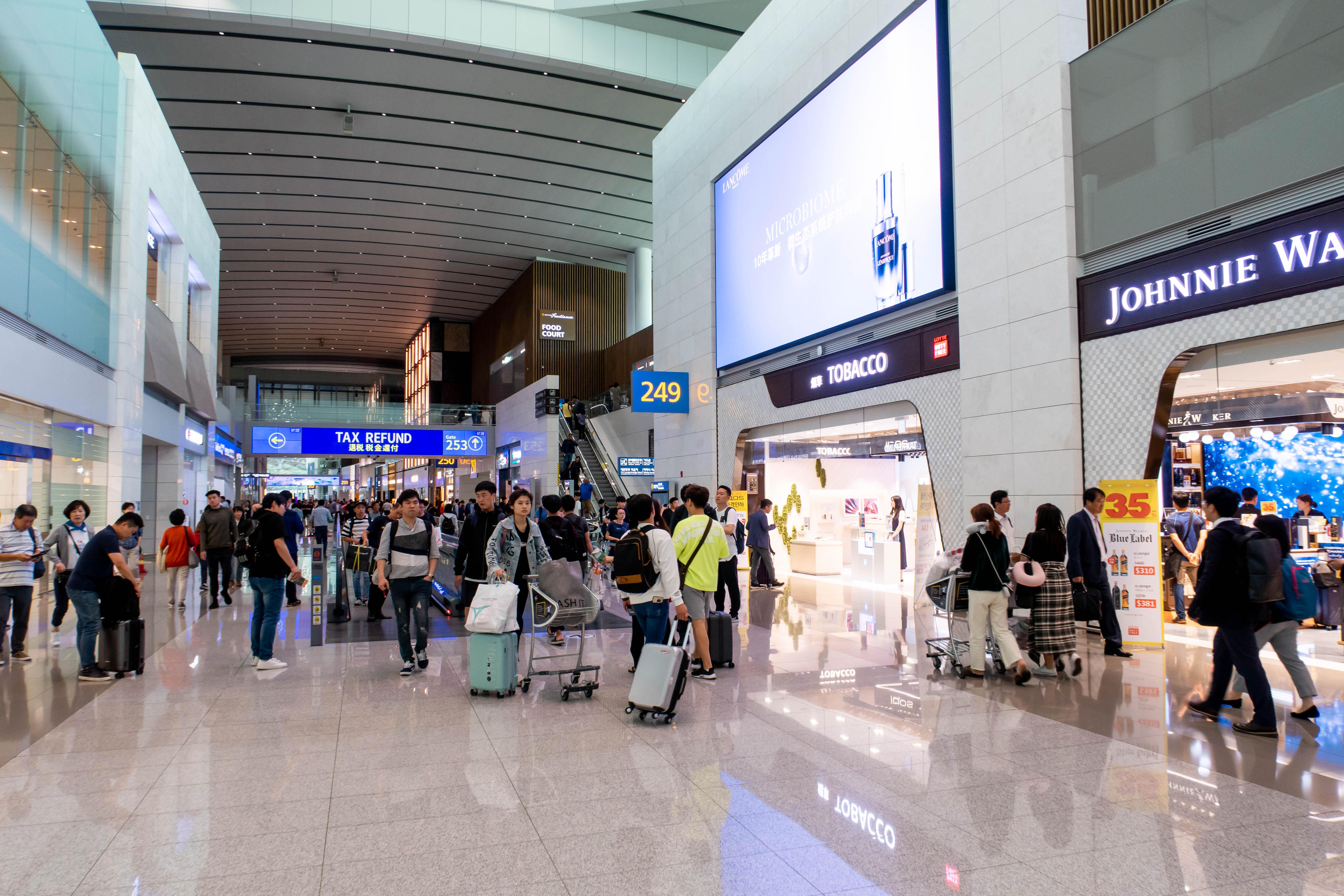 Seoul Incheon Terminal 2 Airside