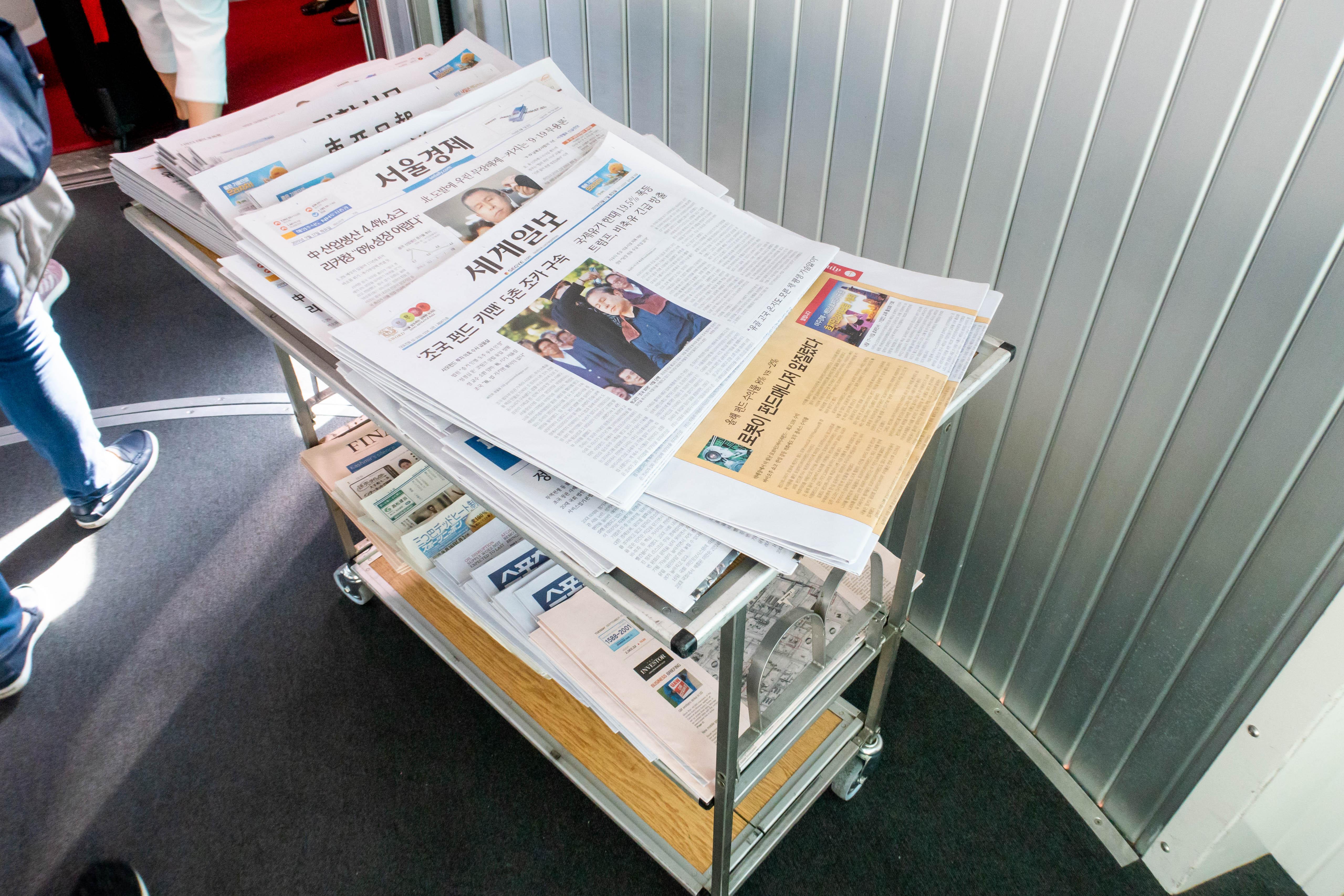 Korean Air Newspapers