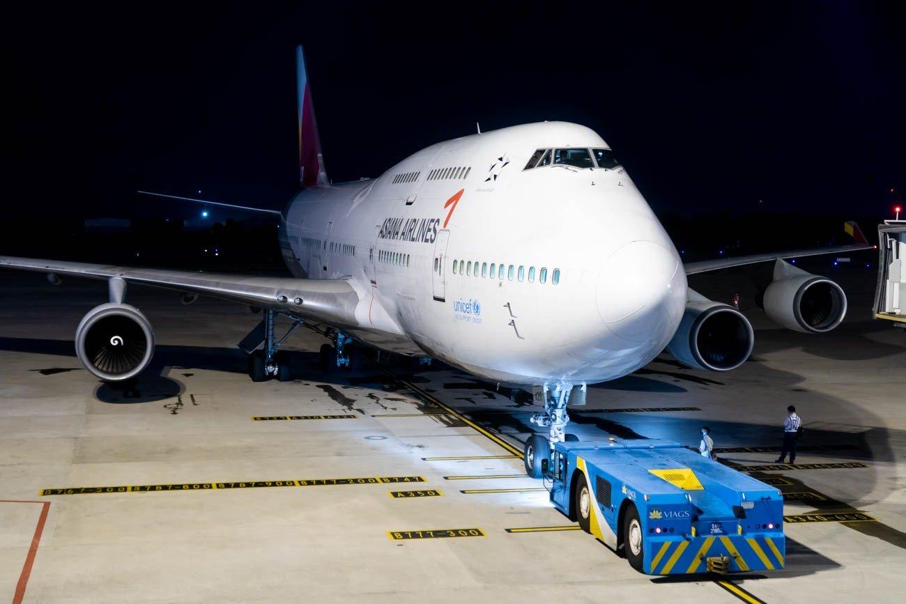 Asiana Airlines at Da Nang