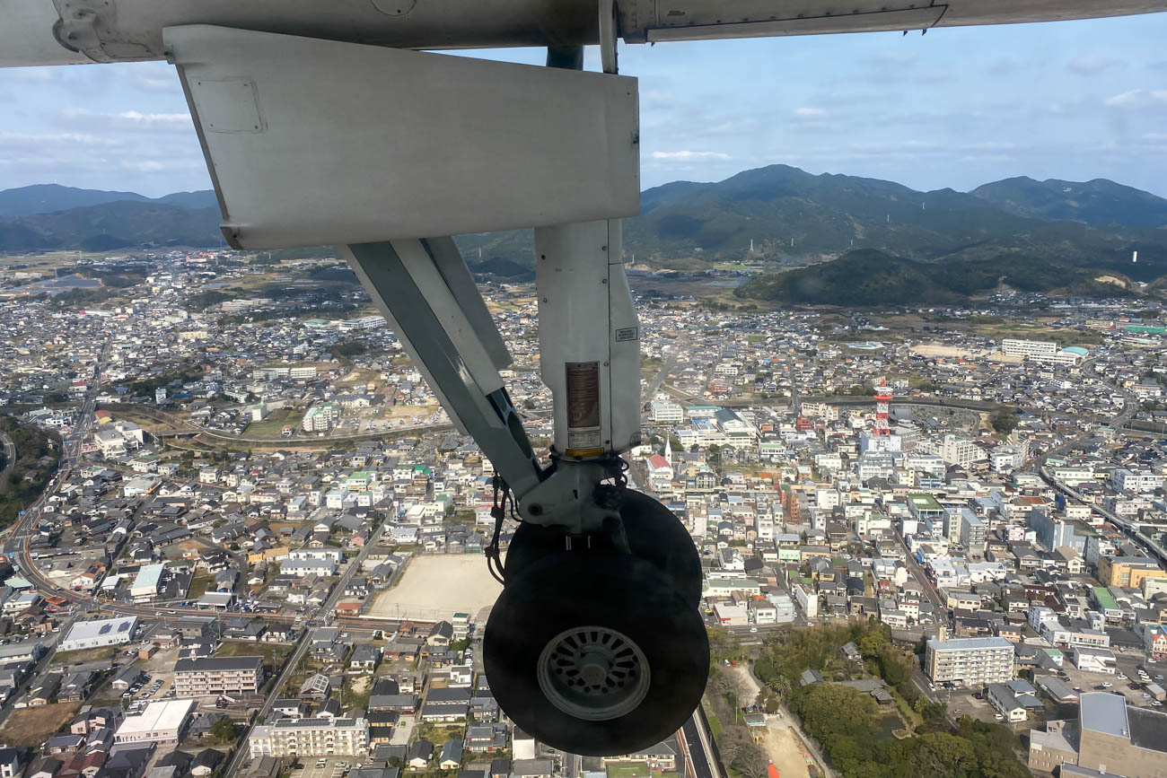Goto Fukue Landing