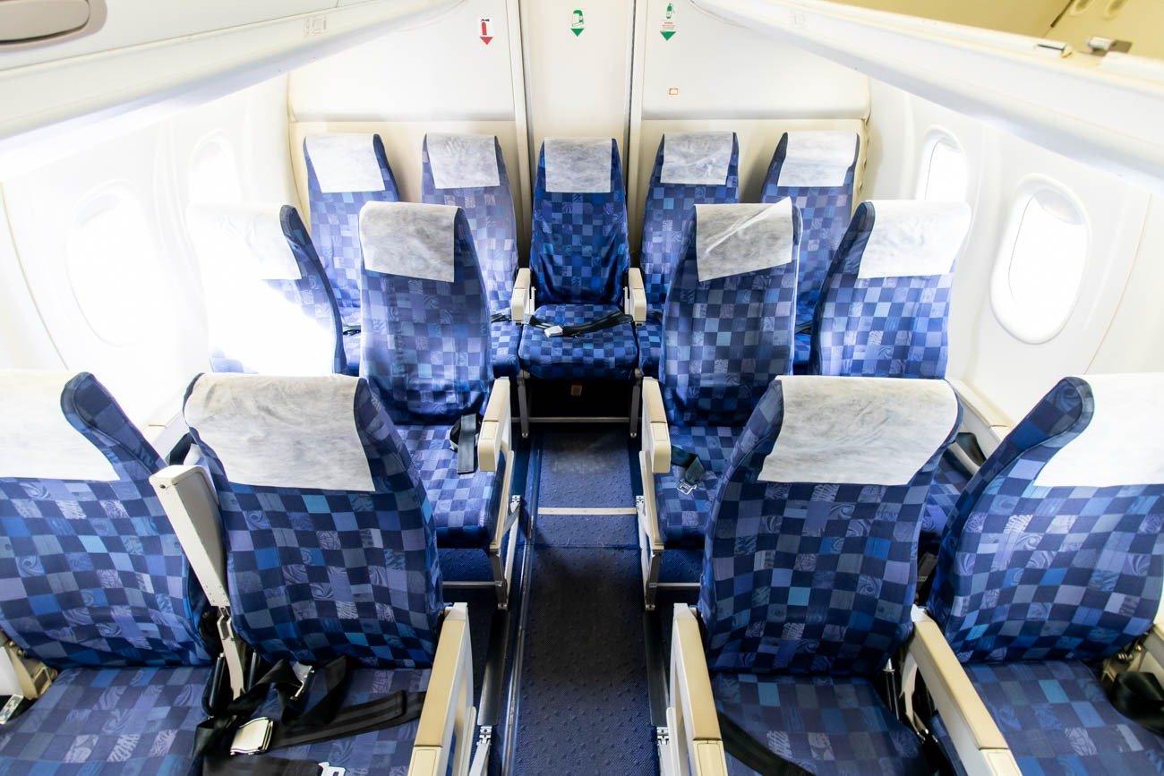 Oriental Air Bridge Dash 8 Q200 Cabin