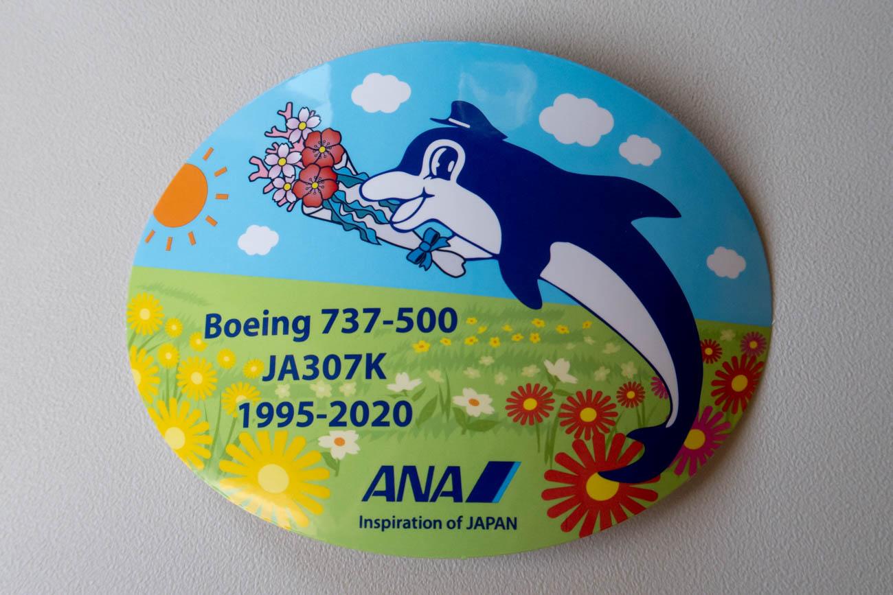 ANA 737-500 Goodbye Sticker
