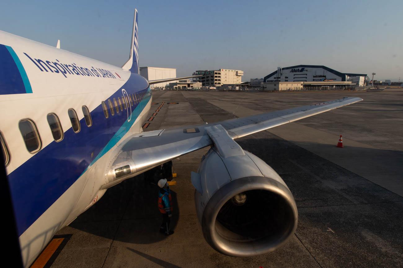 ANA 737-500 at Osaka Itami