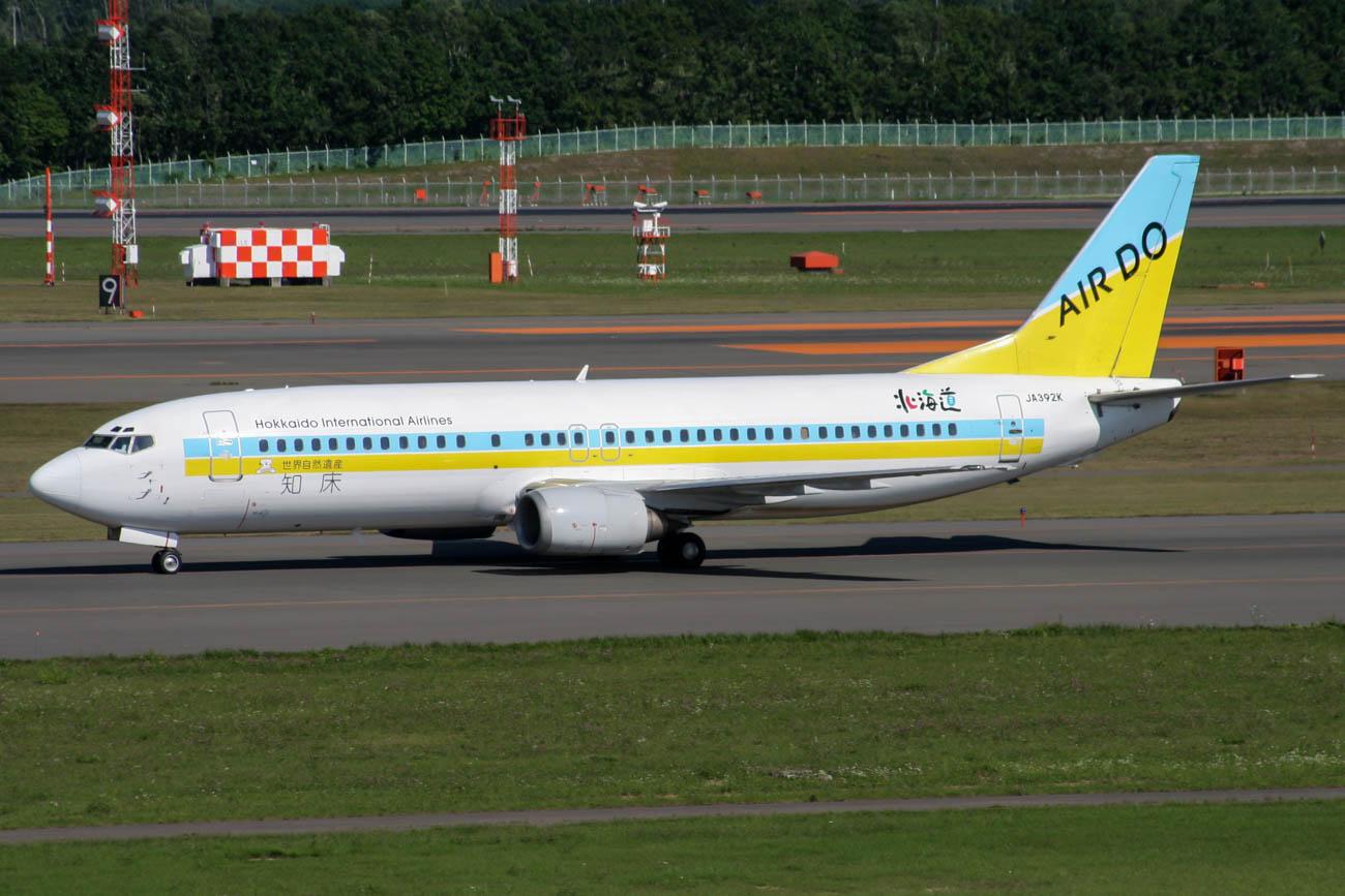 Air Do 737-400