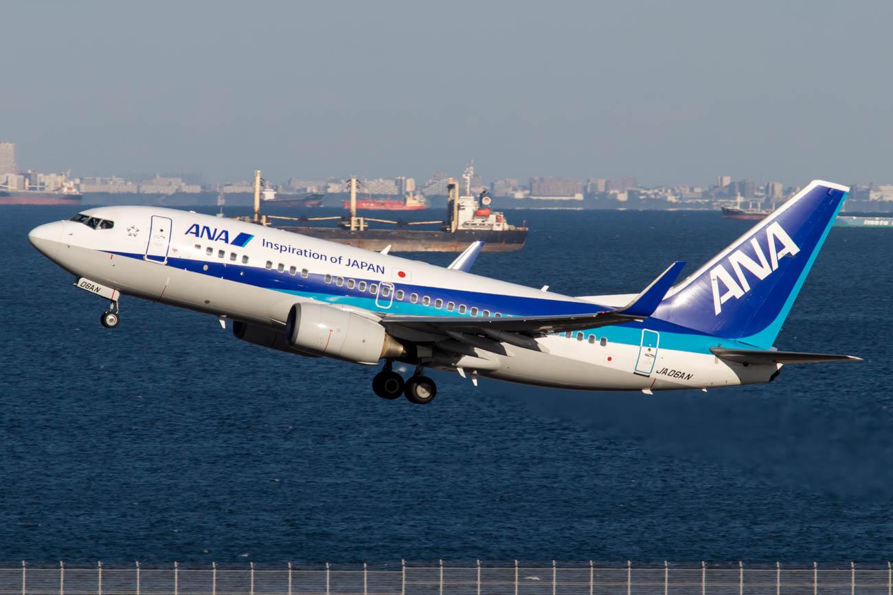 ANA 737-700