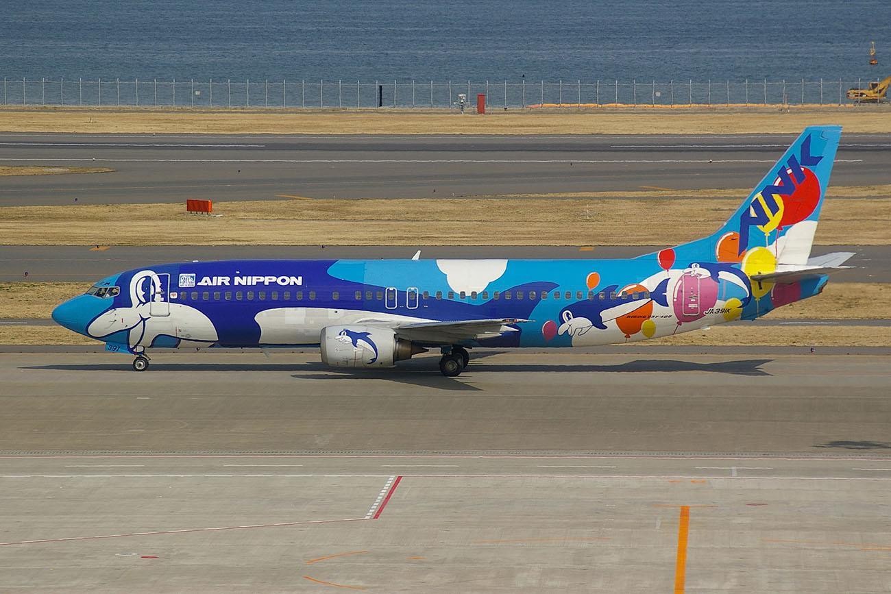 Air Nippon 737-400