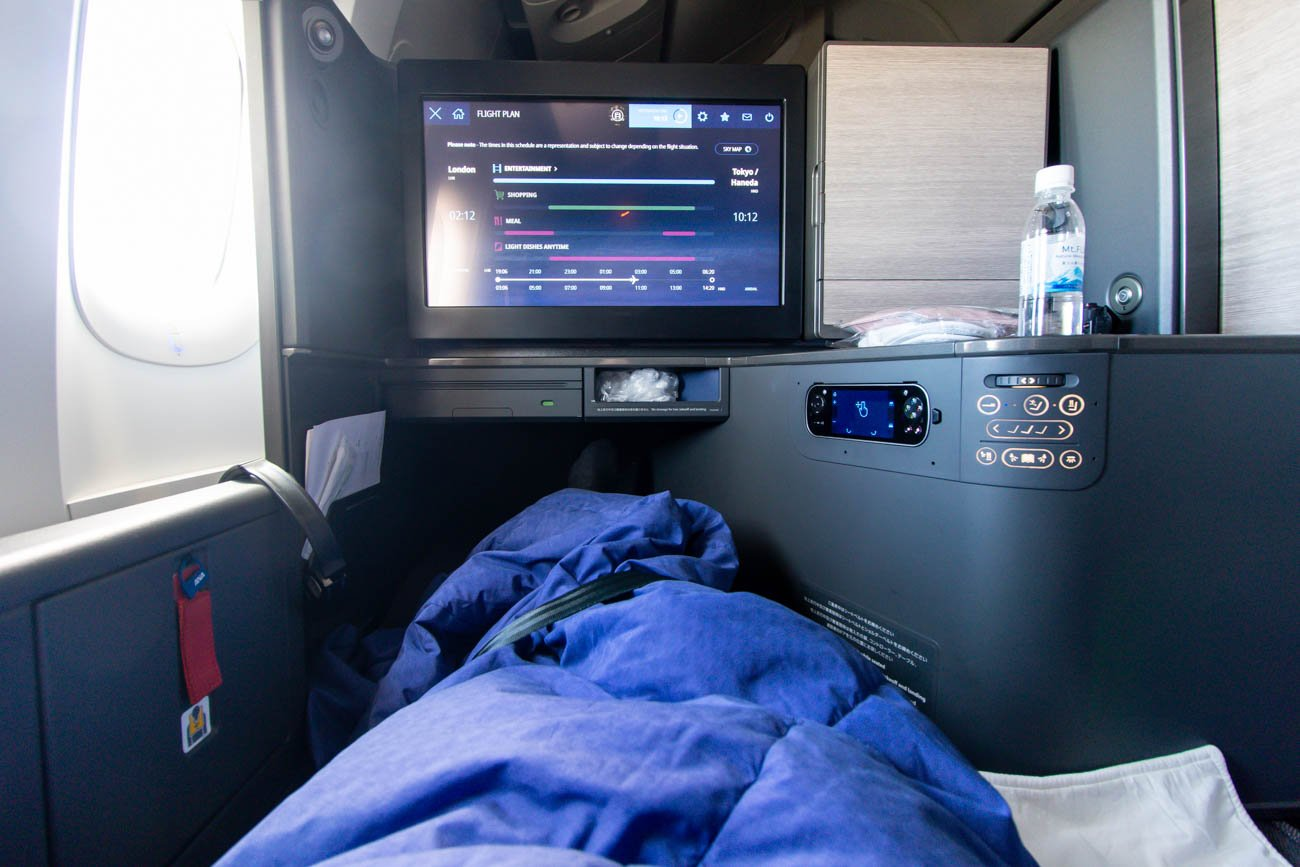 """Flying in ANA """"The Room"""" Business Class"""