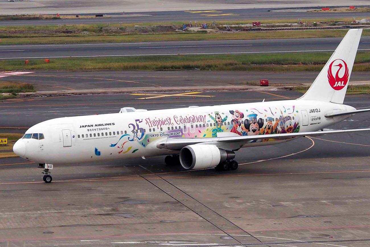 JAL Disney Celebration Express