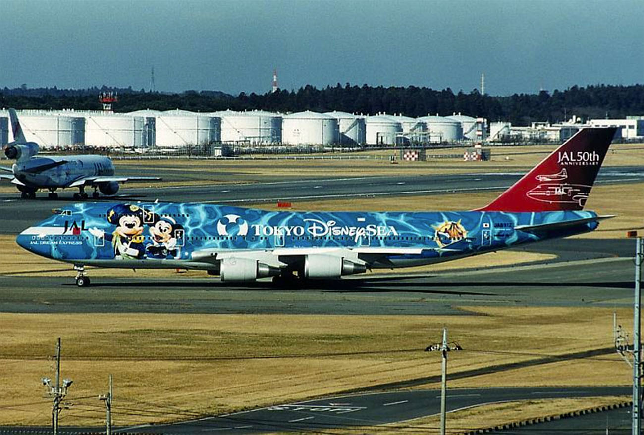 JAL DisneySea Jet