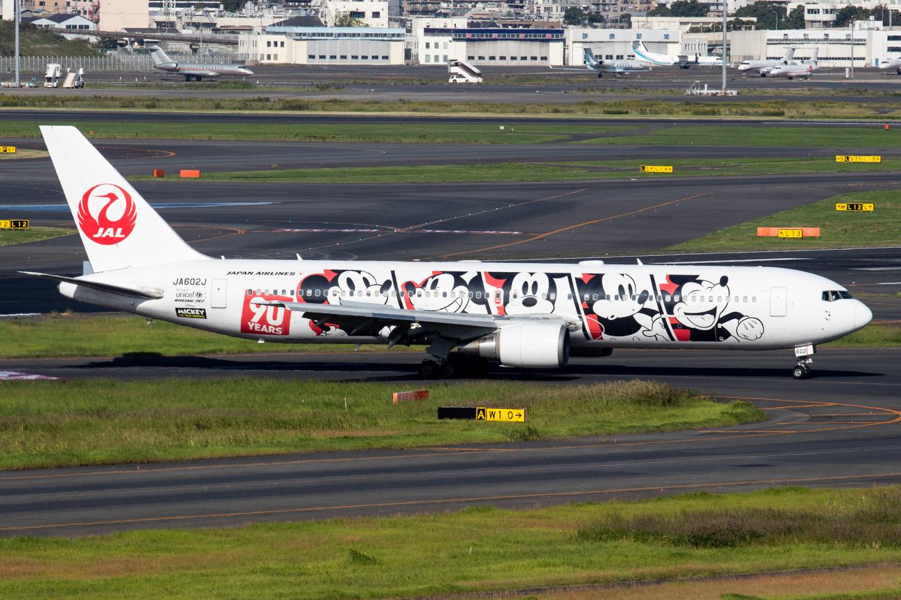 JAL Dream Express 90