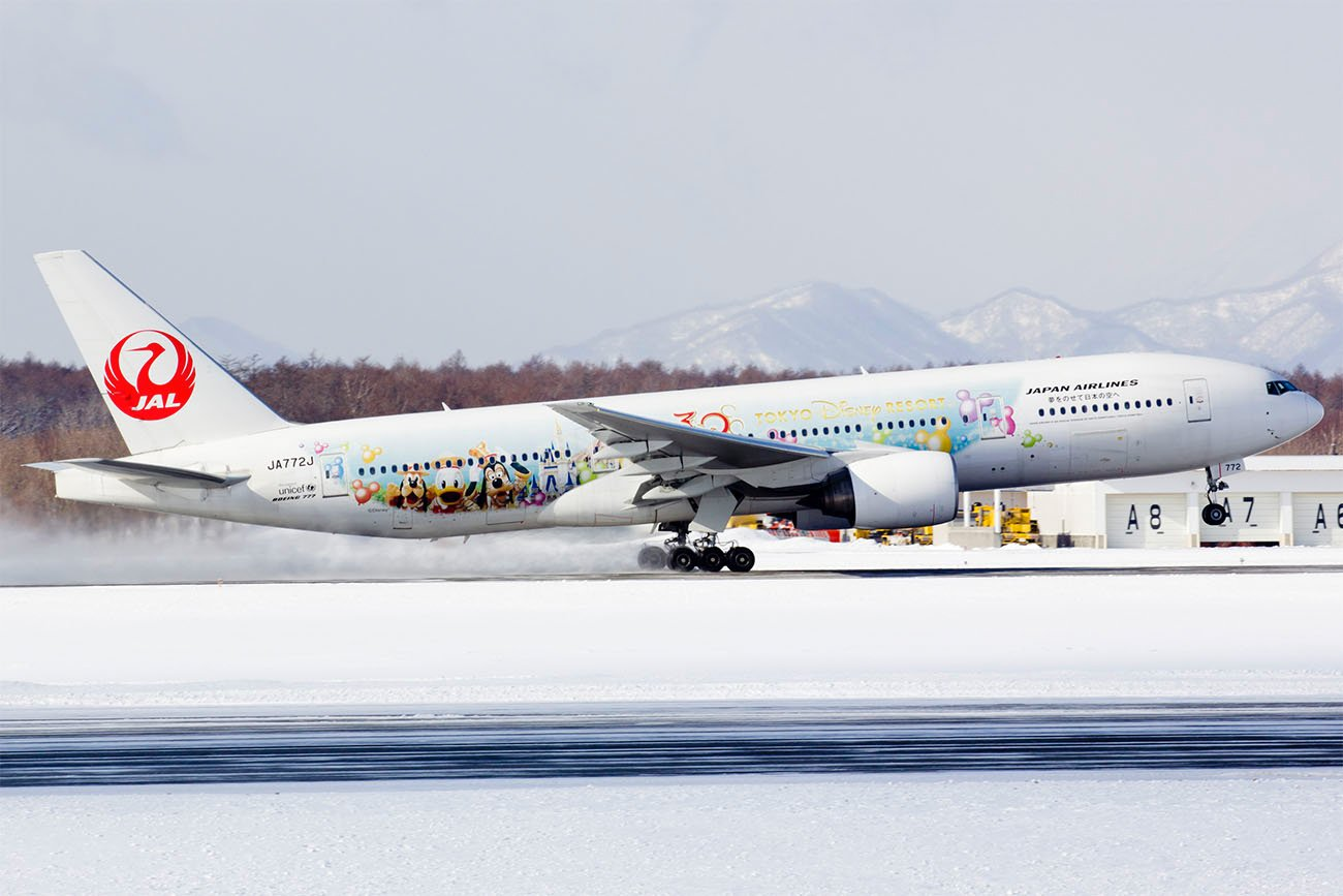 JAL Happiness Express 777